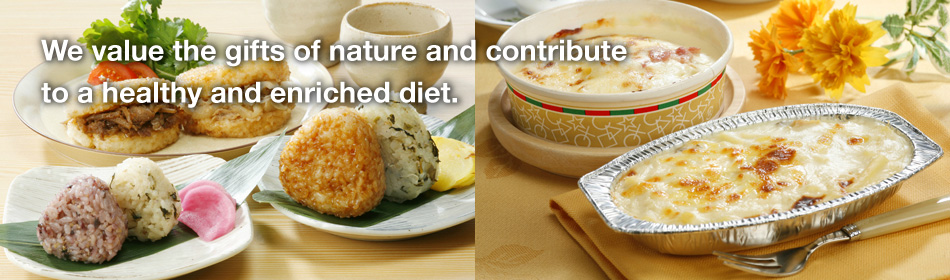 Zen Noh Foods Co Ltd